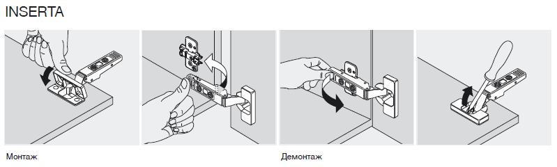 Монтаж без инструментов