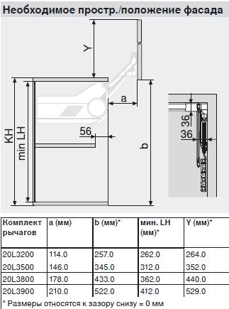 Вертикальный подъёмник АВЕНТОС