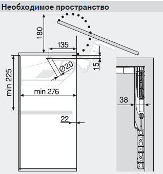 Aventos hf схема установки фото 946