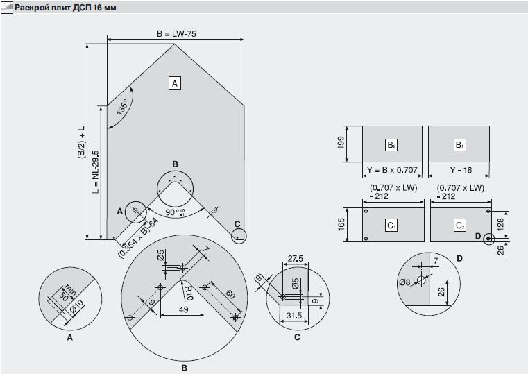 TANDEMBOX M с BOXSIDE