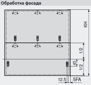 Aventos hf схема установки 301