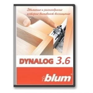 Программа проектирования мебели DYNALOG 3.2