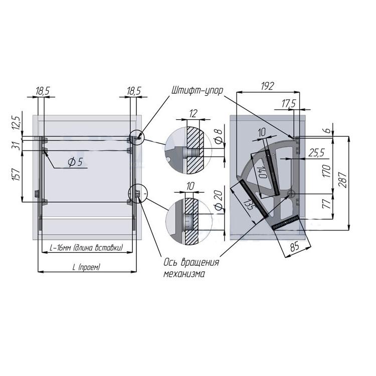 поворотное устройство под обувь инструкция - фото 4