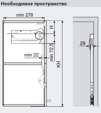 Aventos hf схема установки 72